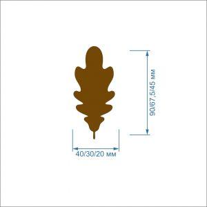 Заготовка ''Дубовый лист'' , фетр 1 мм (1уп = 5наборов)