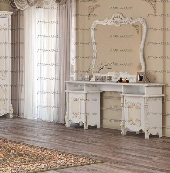 Стол туалетный с зеркалом Рафаэлла Диа Мебель