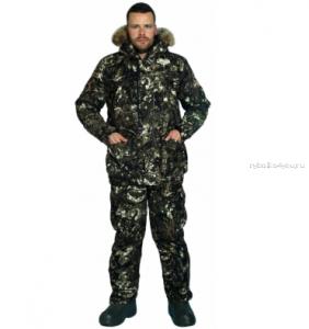 "Костюм Novatex PRIDE ""ХАНТ"" (062-13)"
