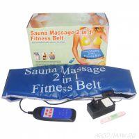 Пояс для похудения Sauna Massage 2 in 1 Fitness Belt