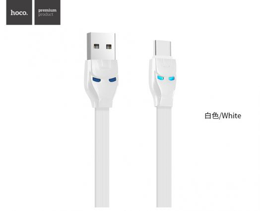 Кабель man USB-Type-C Hoco U14 Steel, белый