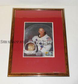 Автограф: Эдвин Юджин «Базз» Олдрин. Аполлон-11. Редкость