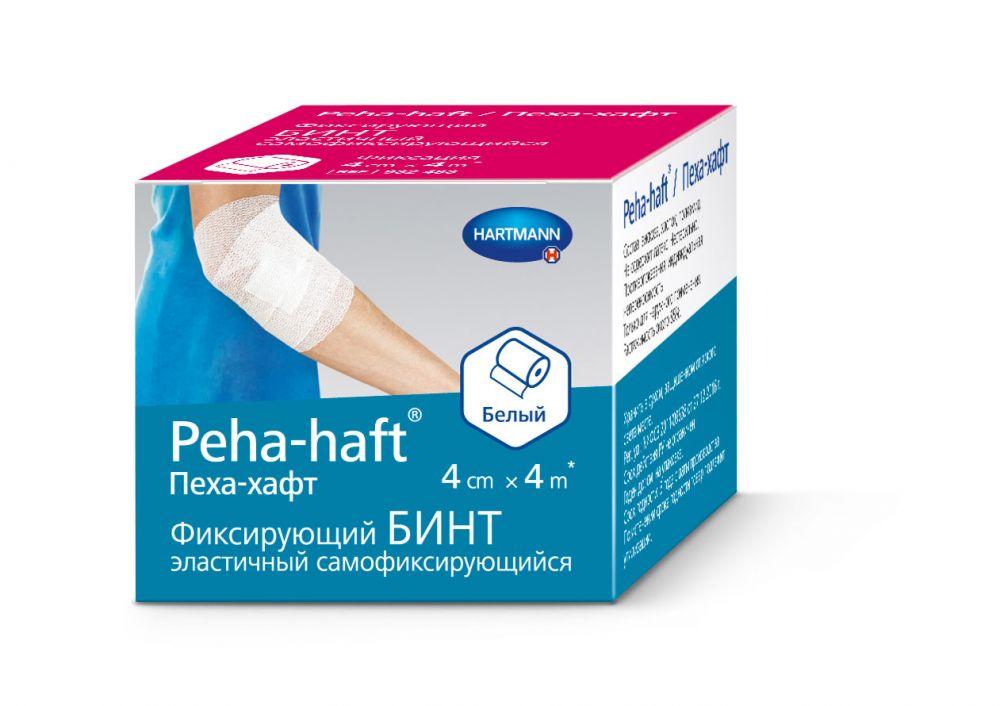 Бинт эластичный Peha-haft / Пеха-хафт, размер 4 м х 4 см, самофиксирующийся, когезивный, без латекса, белый