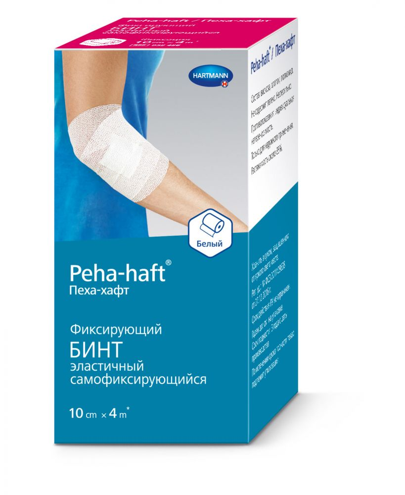 Бинт эластичный Peha-haft / Пеха-хафт, 4 м х 10 см, самофиксирующийся, когезивный, без латекса, белый, Германия