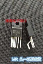 MR4020, ШИМ-контроллер со встроенным ключом, 900В, 105Вт