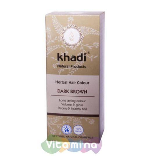Khadi Растительная краска для волос «Тёмно-коричневый», 100 г