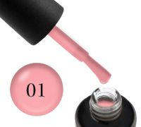 База для гель-лака Naomi Rubber Comouflage Base Coat № 1, 6 мл