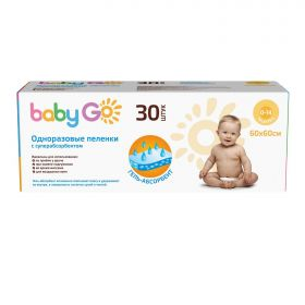 Пеленки BabyGo суперабсорбент 60х60, 30шт
