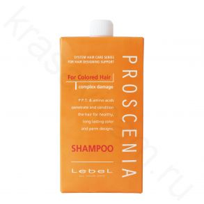 Lebel Proscenia Shampoo (Refill)