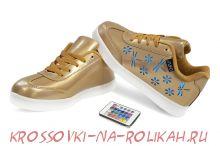 Светящиеся кроссовки UFO Gold-Dragonfly U014-G
