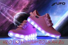 Светящиеся кроссовки UFO pink D094-P
