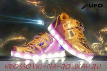 Светящиеся кроссовки UFO gold D018-G