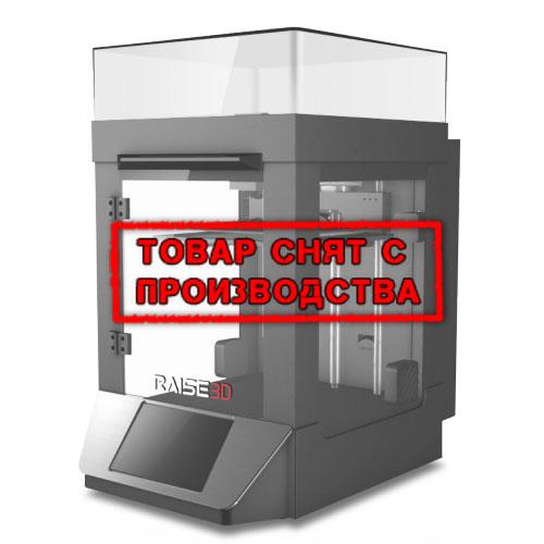 3D принтер Raise3D N1 Dual