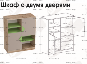 Шкаф 2-дверный Марио (Детская) 93х43х109