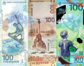 АКЦИЯ!!! ТРИ ПАМЯТНЫЕ 100 РУБЛЕВЫЕ КУПЮРЫ РОССИИ - СОЧИ+КРЫМ+ФУТБОЛ
