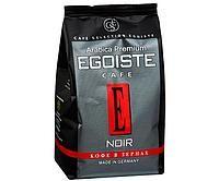 Кофе в зернах 0,25кг Egoiste Noir 100% арабика