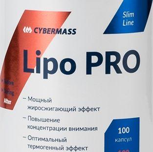 Cybermass - Lipo PRO порц (1кап)
