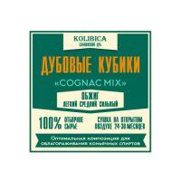 Дубовые кубики «Cognac Mix» 40 гр