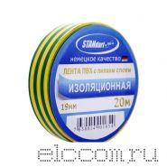 Изолента ПВХ 19мм*20м STANdart luxe желто-зеленая 10/200