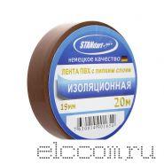 Изолента ПВХ 19мм*20м STANdart luxe коричневая 10/200