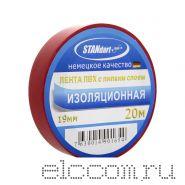 Изолента ПВХ 19мм*20м STANdart luxe красная 10/200