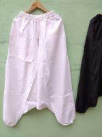 Длинные белые штаны алладины для йоги на высокий рост, купить в Москве