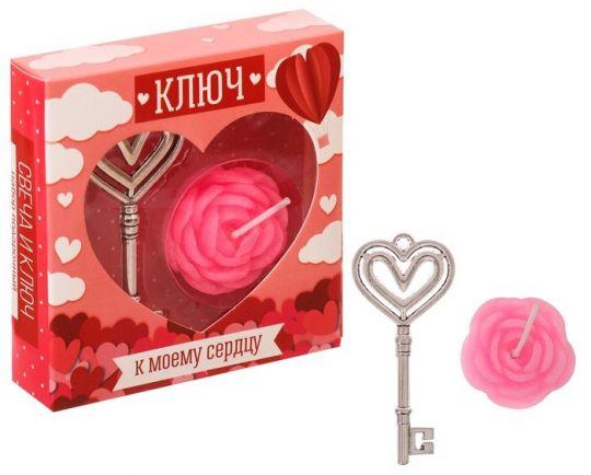 Ключ к моему сердцу подарочный набор