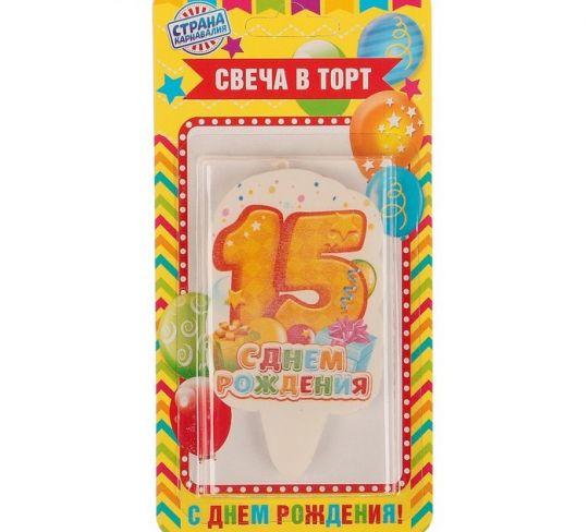 Свеча в торт 15