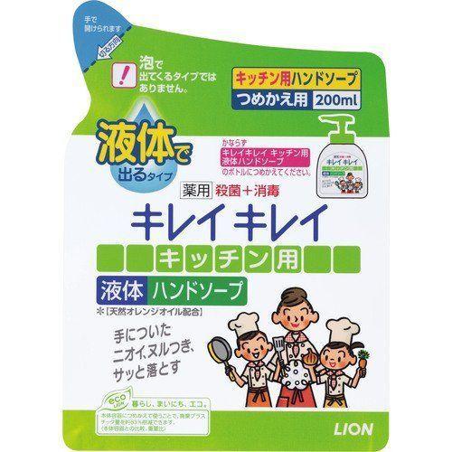 """LION Кухонное мыло для рук """"KireiKirei"""" с антибактериальным эффектом и маслом апельсина МУ 200мл"""