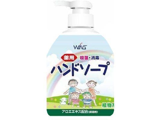 ND Семейное жидкое мыло для рук с экстрактом алоэ с антибактериальным эффектом 250мл