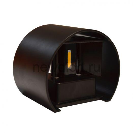 Светильник светодиодный архитектурный настенный двулучевой MS-G1-501 6W R-WW-BLACK-IP65