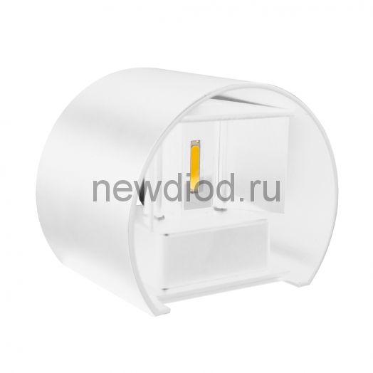 Светильник светодиодный архитектурный настенный двулучевой MS-G1-501 6W R-WW-WHITE-IP65