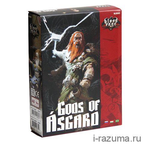 Кровь и Ярость Боги Асгарда