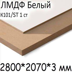ЛМДФ Белый 2800*2070*3 мм 1 ст