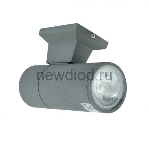 Светодиодный светильник MS-06L-K112A 6W R-WW-30-GREY-220-IP67
