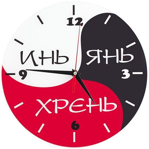 Часы Инь Янь Хрень Стеклянные