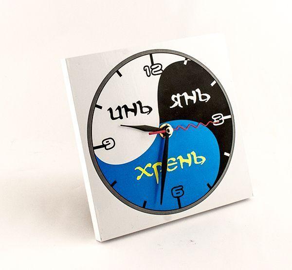 Часы Инь Янь Хрень Мал. 14х14