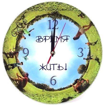 Часы Время Жить стеклянные