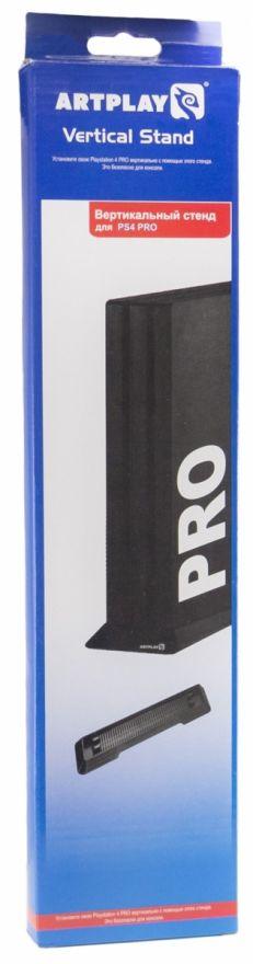 Vertical Stand для PlayStation 4 Pro