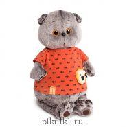 Басик в оранжевой футболке в рыбки с львенком 25 см