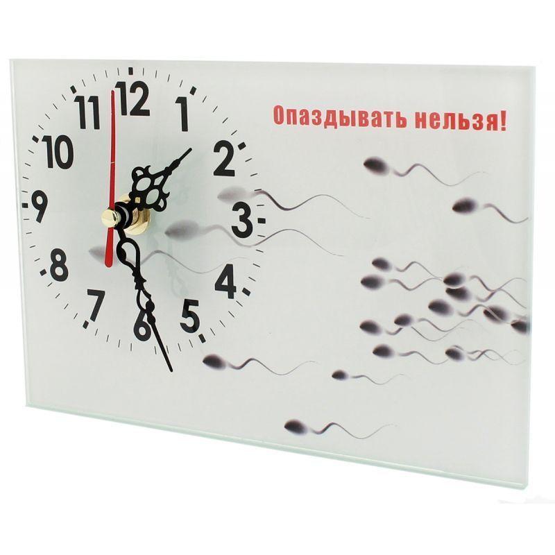 Часы настольные Опаздывать Нельзя стекло