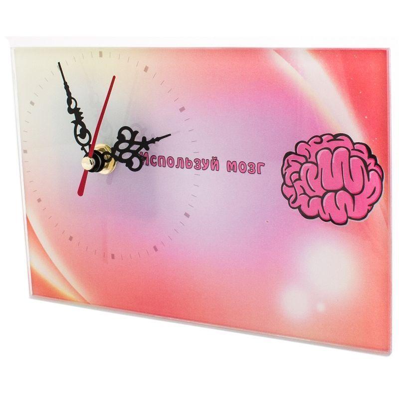 Часы настольные Используй Мозг стекло