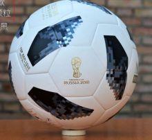 Мяч футбольный Russia 2018 TELSTAR TOP REPLIQU