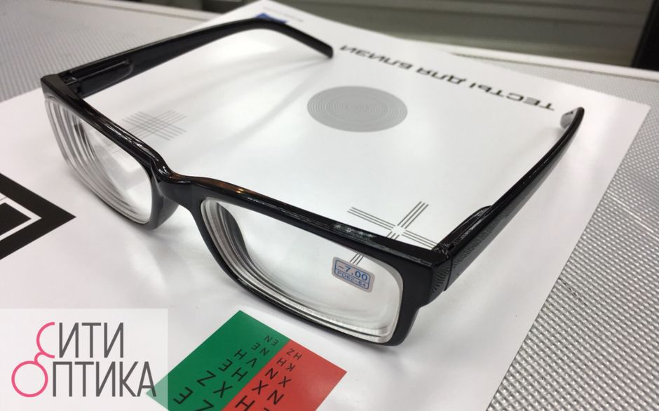 Готовые очки  Boshi 86006