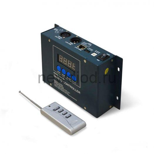Контроллер DMX512 (DMX300) для прожектора ES18/ES36 (диск+пульт)