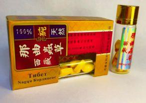 Тибетский король кордицепс,таблетки для крепкой потенции (10 таб.)
