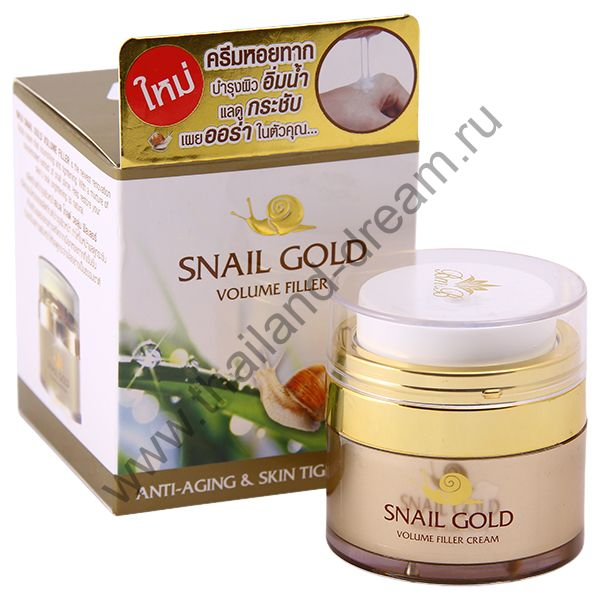 Крем-филлер Snail Gold Volume Filler BmB
