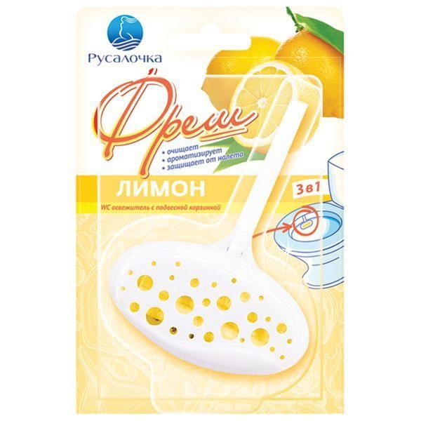 Освежитель WC фреш лимон РУСАЛОЧКА *32