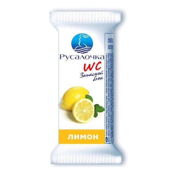 Запасной блок WC лимон РУСАЛОЧКА 8*24
