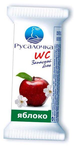Запасной блок WC яблоко РУСАЛОЧКА 8*24